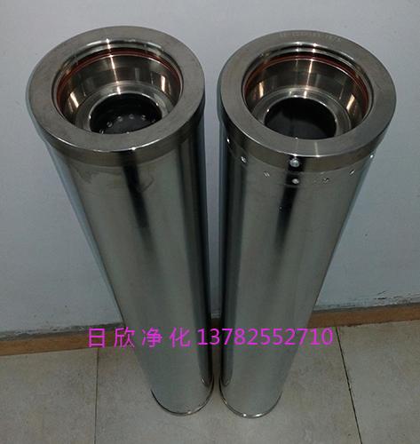 不锈钢EH油滤芯HC0653FCG39Z滤芯
