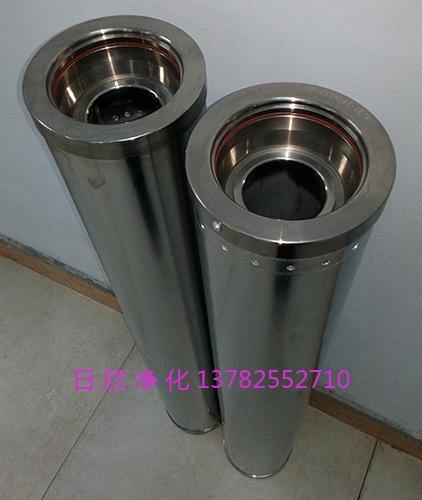 滤芯HC0653FCG39Z柴油再生油过滤