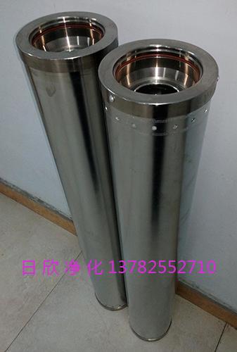 HC0653FCG39Z透平油过滤器滤芯离子交换树脂