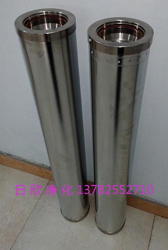 HC0653FCG39Z润滑油离子除酸净化滤芯