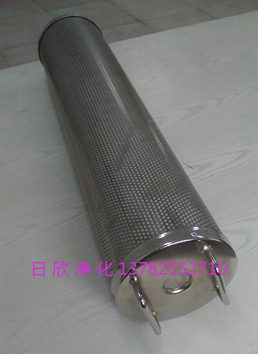 滤芯EH油高质量日欣净化TX-80