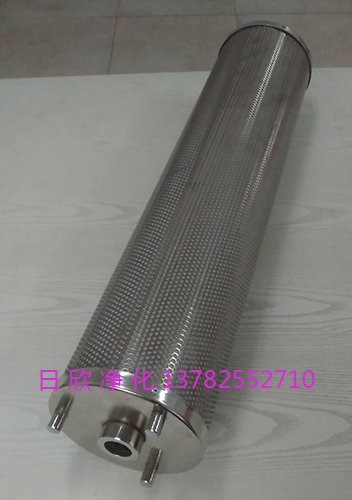 滤油机滤芯ZX-80磷酸酯油离子除酸