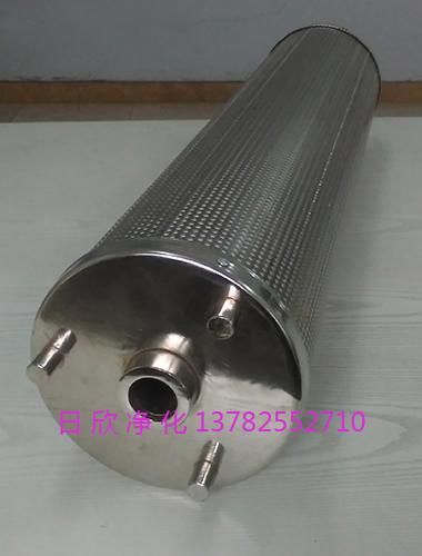 滤油机厂家TX-80高品质滤芯日欣净化磷酸酯油