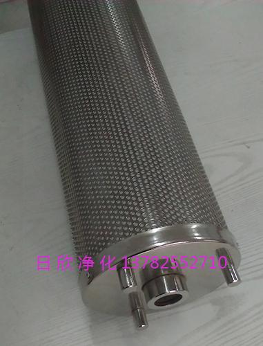TX-80EH油滤芯过滤离子交换树脂