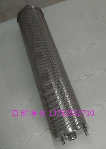 滤芯再生ZX-80磷酸酯油净化