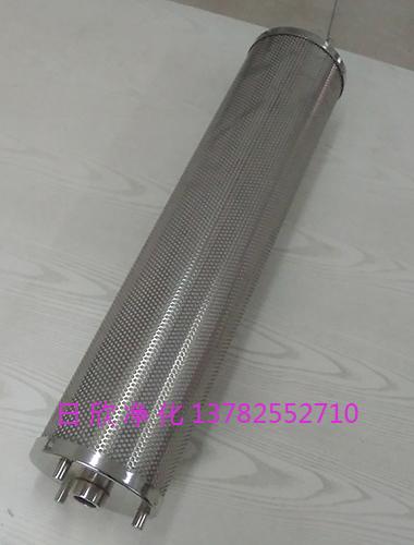 滤芯滤油机ZX-80磷酸酯油离子除酸