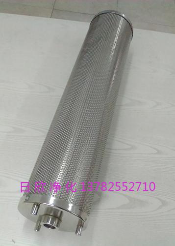 滤油机厂家汽轮机油滤芯滤芯高质量TX-80