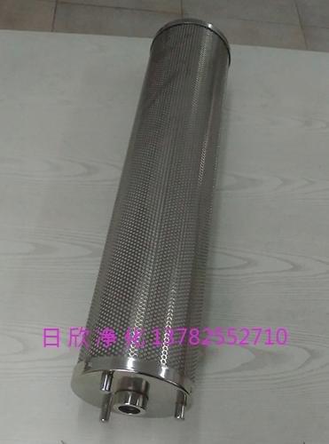 滤油机厂家TX-80滤芯离子交换树脂日欣净化润滑油