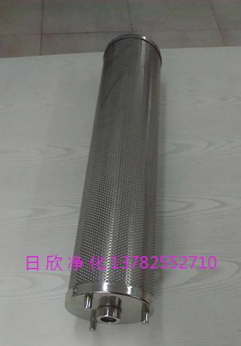 日欣净化滤芯高质量滤油机厂家ZX-80汽轮机油