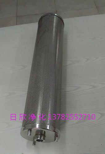 滤芯离子交换树脂抗燃油ZX-80滤油机厂家