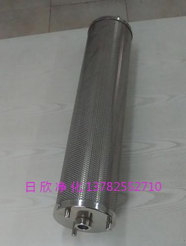 润滑油净化离子交换树脂滤油机厂家TX-80滤芯
