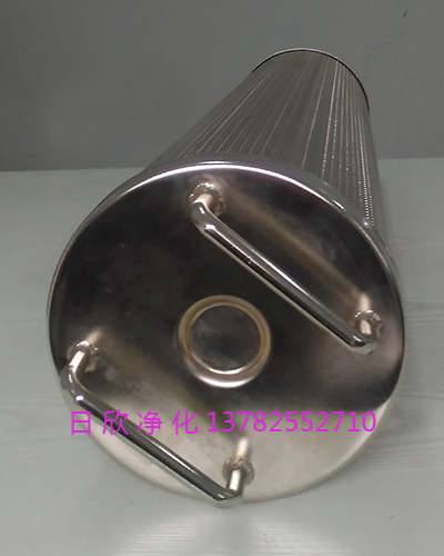 EH油过滤器TX-80高品质滤芯