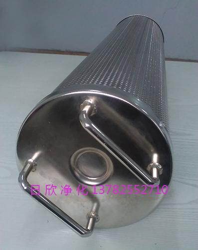 滤油机厂家润滑油TX-80高品质滤芯