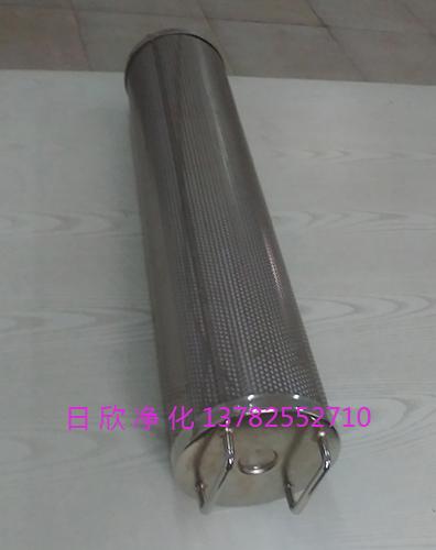 滤油机厂家TX-80滤芯日欣净化离子除酸润滑油