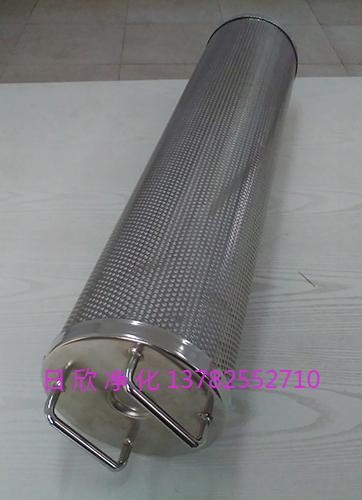 滤芯滤油机润滑油再生TX-80