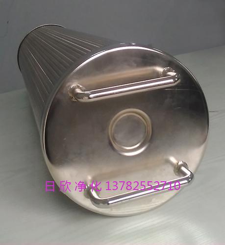日欣净化滤油机厂家滤芯磷酸酯油TX-80再生