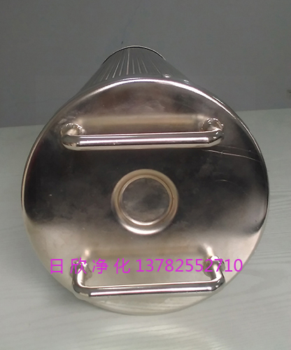 ZX-80滤芯再生磷酸酯油净化