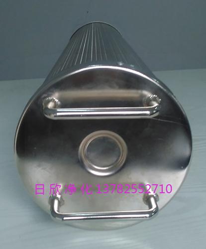 滤芯TX-80再生日欣净化润滑油滤油机厂家