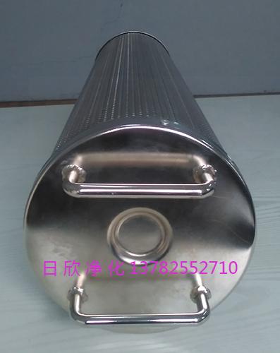 滤芯树脂ZX-80滤油机厂家磷酸酯油