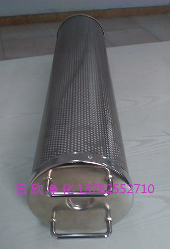 滤芯离子除酸滤油机厂家日欣净化ZX-80磷酸酯油