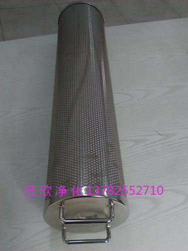 树脂除酸滤芯滤油机厂家润滑油滤油机TX-80