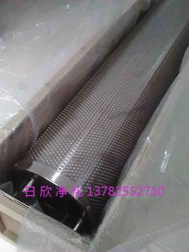 滤芯TX-80再生日欣净化滤油机厂家抗燃油
