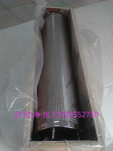 离子除酸油过滤磷酸酯油ZX-80滤芯