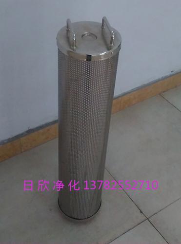 滤芯日欣净化ZX-80磷酸酯油离子交换树脂