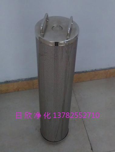 ZX-80磷酸酯油滤油机滤芯离子除酸