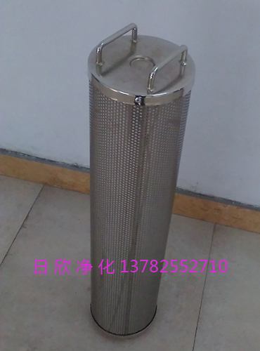 滤芯TX-80树脂除酸抗燃油滤芯