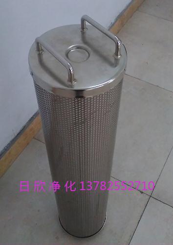 滤油机厂家日欣净化滤芯抗燃油TX-80树脂