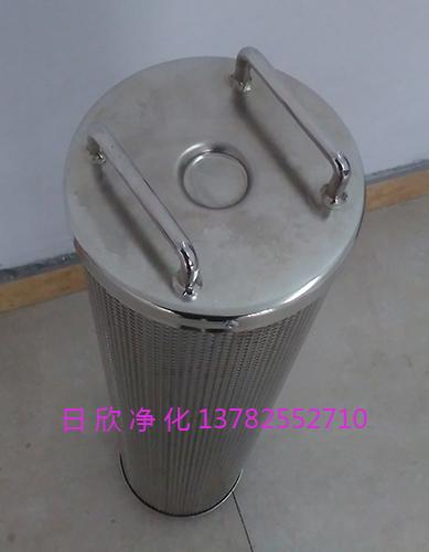 过滤器TX-80滤芯EH油除酸