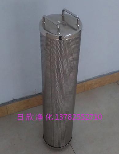 过滤器EH油TX-80滤芯除酸
