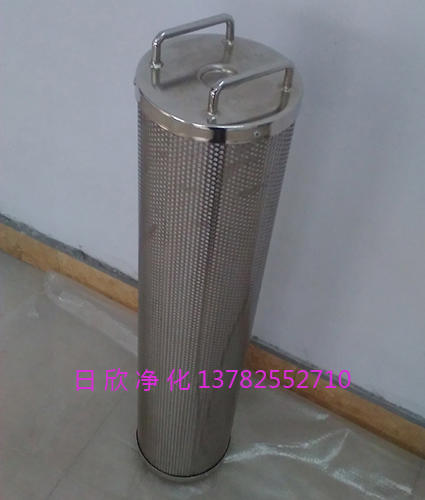 TX-80滤油机润滑油树脂除酸滤芯