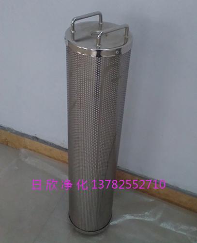高品质滤油机厂家日欣净化磷酸酯油TX-80滤芯