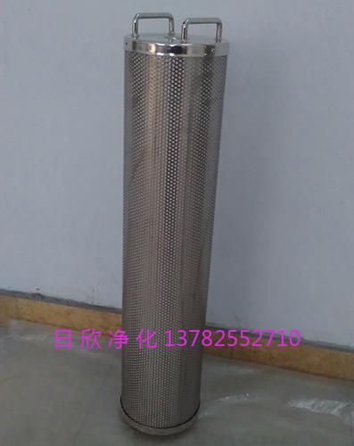 润滑油离子交换树脂净化设备滤芯TX-80