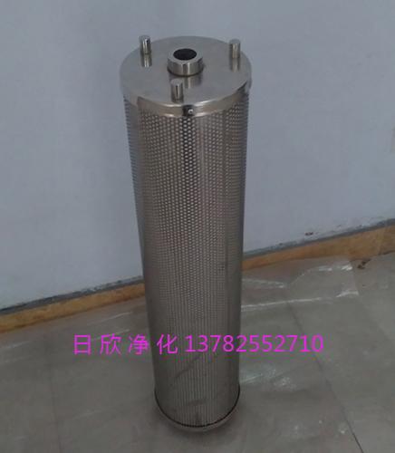 磷酸酯油滤芯ZX-80油过滤离子除酸