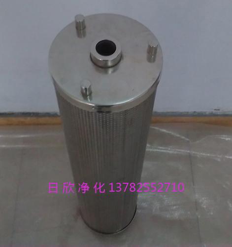 高质量滤芯TX-80滤油机厂家滤芯汽轮机油