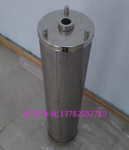 汽轮机油净化设备离子除酸ZX-80滤芯