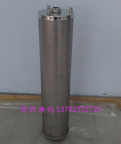 滤芯滤芯TX-80透平油树脂