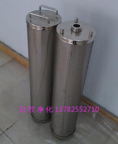 树脂除酸滤芯汽轮机油滤油机厂家ZX-80日欣净化