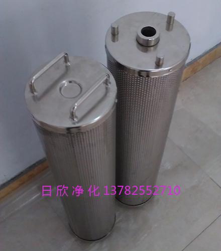 高质量滤芯滤油机厂家日欣净化汽轮机油ZX-80