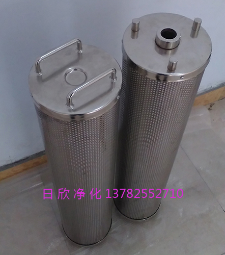 滤芯离子交换润滑油净化设备TX-80