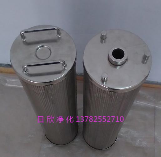 滤芯TX-80抗燃油再生滤油机厂家日欣净化