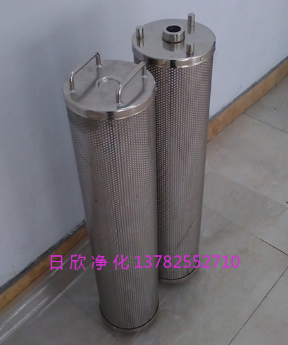 滤芯TX-80除酸滤油机厂家EH油