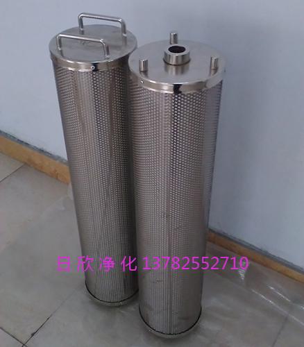 再生净化磷酸酯油滤芯ZX-80