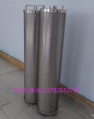 离子除酸滤油机EH油TX-80滤芯