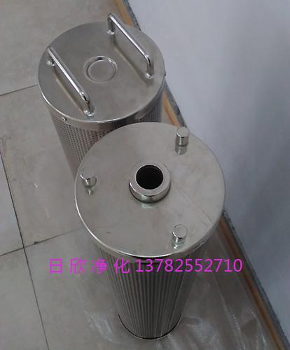 ZX-80滤芯离子除酸滤油机磷酸酯油