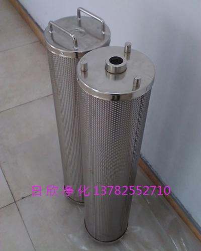 滤油机树脂除酸TX-80润滑油滤芯