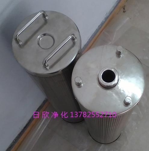 ZX-80油过滤离子除酸磷酸酯油滤芯